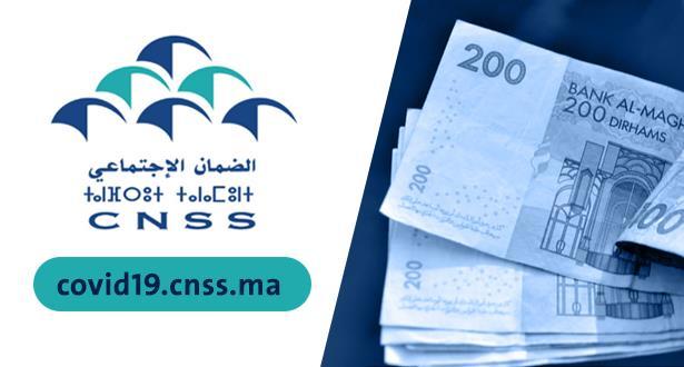 Coronavirus/CNSS : Avis sur la mise en œuvre de la première mesure d'accompagnement prévue par le Comité de Veille Economique (CVE) en faveur du personnel des entreprises en difficulté