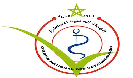 Mesures d'amnistie fiscale prévue par la loi de finances 2020 et la loi de finance rectificative 2020 : Convention DGI & Ordre National des Vétérinaires